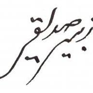 زبیر صدیقی