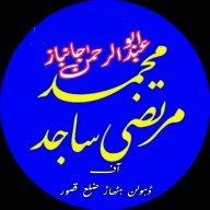 Hafiz Murtaza