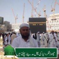 حاجی افتخار احمد گھمکولوی