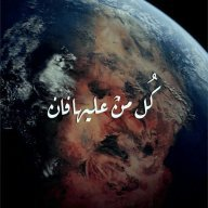 رحمت اللہ شیخ