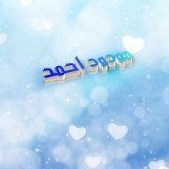 مودود احمد