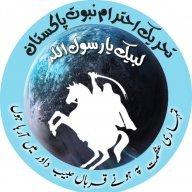 جواد رضا خان جامی