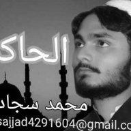 AlHakim Sajjad