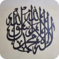 اویس الرحمن