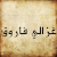 غزالی_فاروق