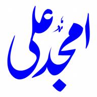 امجد علی چیمہ