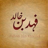 فہد بن خالد