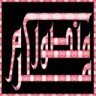 منصور مکرم
