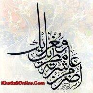 سید محمد طلحہ