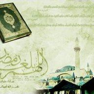 ابودجانہ المنصور