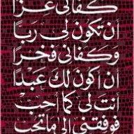 muhammed javed mengrani