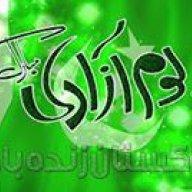 ghazala liaquat