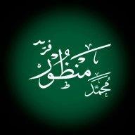 محمد منظور فرید