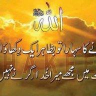 Sharazi143