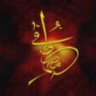 غلام محمد مصطفیٰ